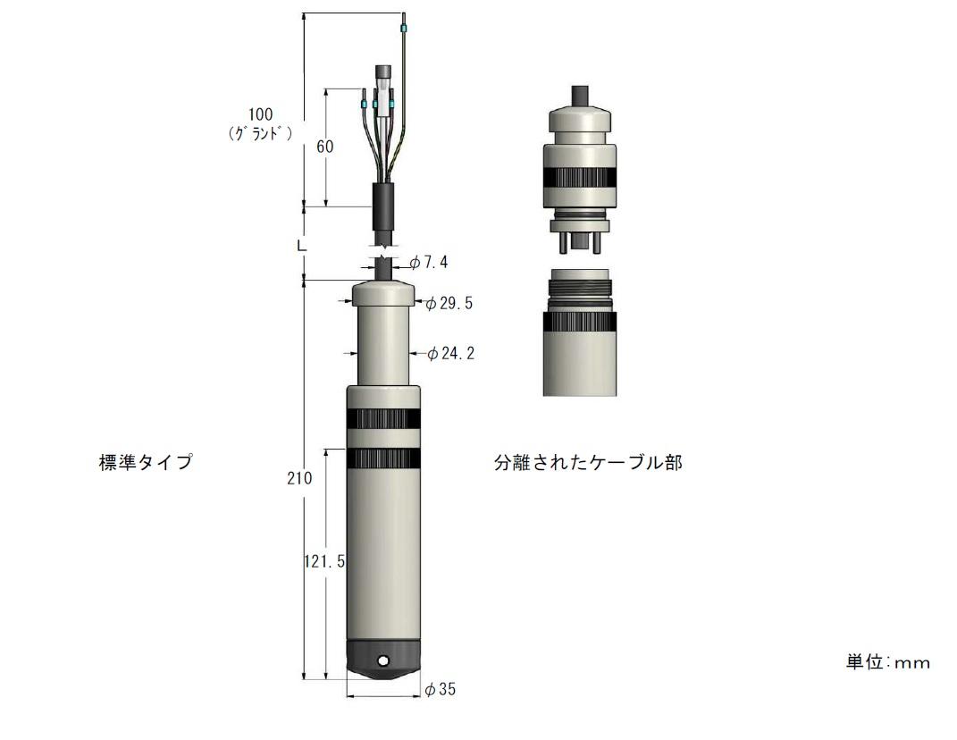 BD社 (BD Sensors) <br />センサ・ケーブル分離可能<br />LMK808シリーズ